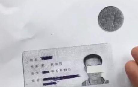 注意了!身份证复印时,记得在旁边放1枚硬币,懂这招的人不多