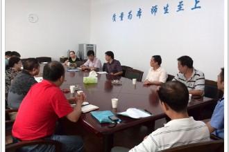 北京市开展物业管理突出问题专项治理行动